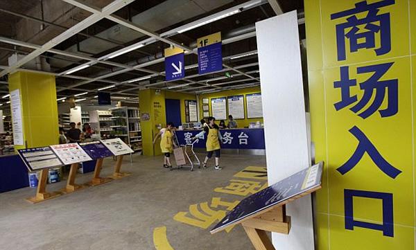 china-fake-IKEA